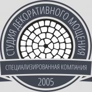 Игорь Георгиевич