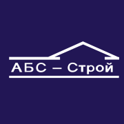 АБС-Строй