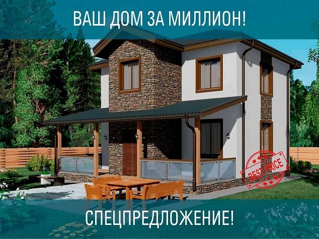 Строительство домов и коттеджей. Дом за миллион-5