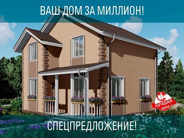 Строительство домов и коттеджей. Дом за миллион-10