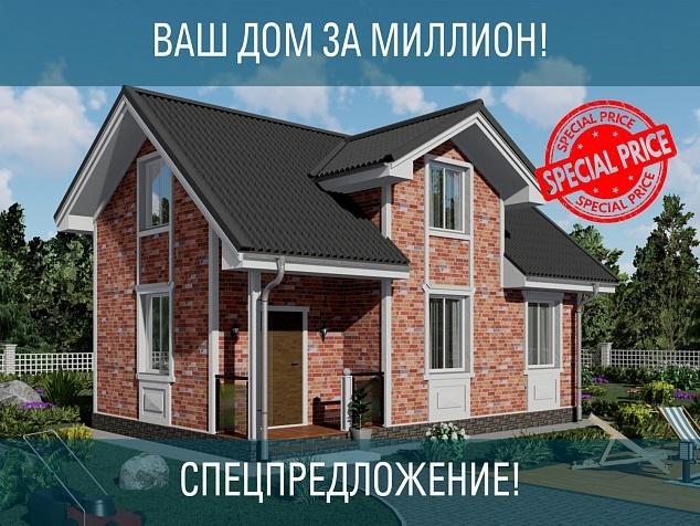 Строительство домов и коттеджей. Дом за миллион-7