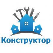 """ООО """"КОНСТРУКТОР"""""""