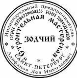 Лев Алифанов