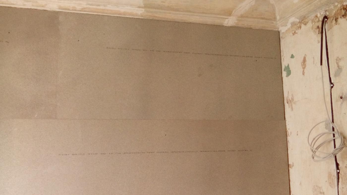 Столярные и плотницкие работы. Обшивка стен листами дсп(старый фонд)