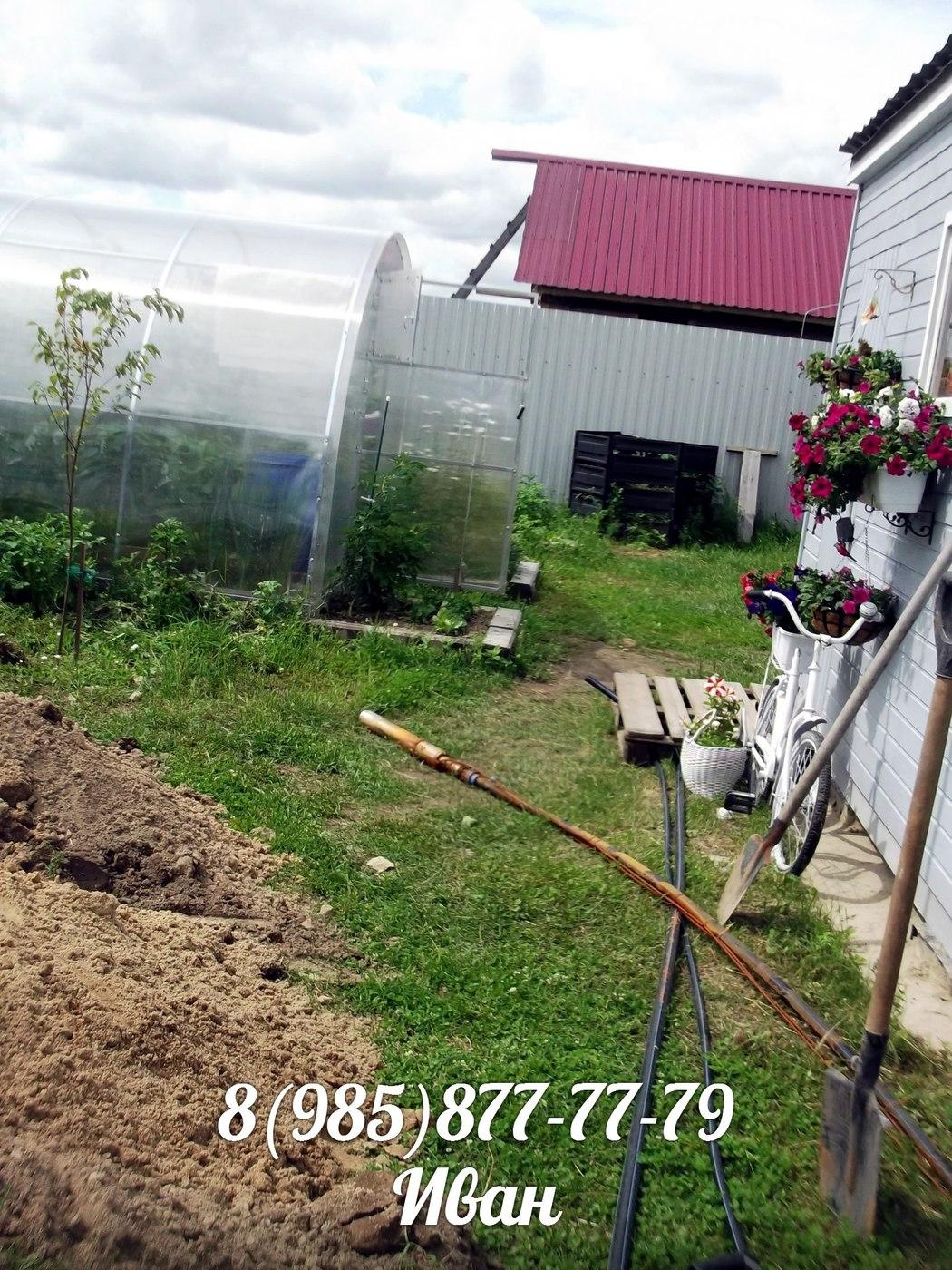 Отопление, водоснабжение и канализация. Монтаж адаптера Павловский Посад