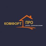 "ООО ""Комфортпро"""