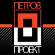 ПетровПроект