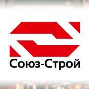 """ООО """"Союз-Строй"""""""