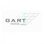 GART-комплексные строительные решения