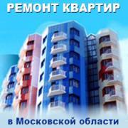 "СК ""Домашний Мастер"""