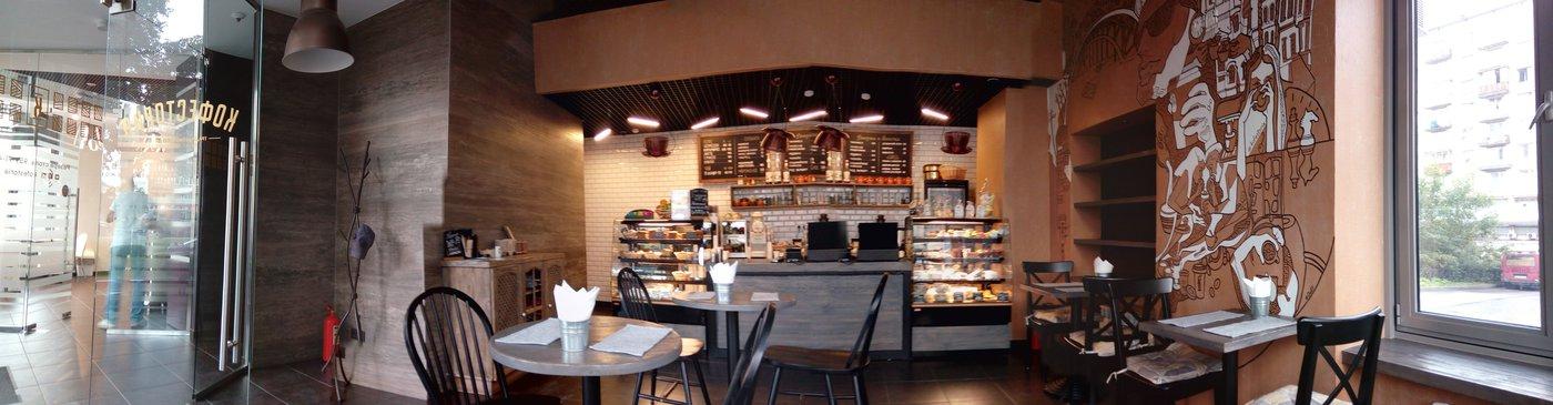 Ремонт коммерческого помещения. кофетерий +салон красоты