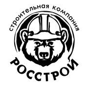 """ООО СК """"Росстрой"""""""