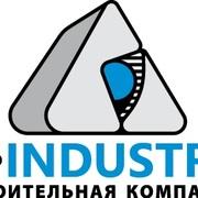 А-Индустрия