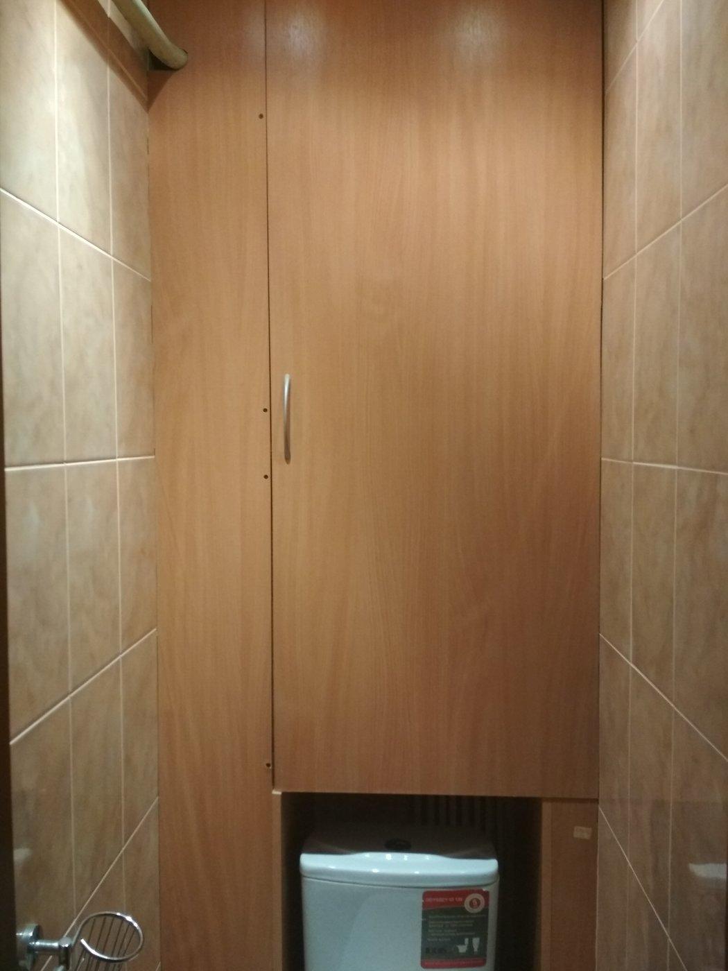 Ремонт туалета. Беговая.сан.узел.