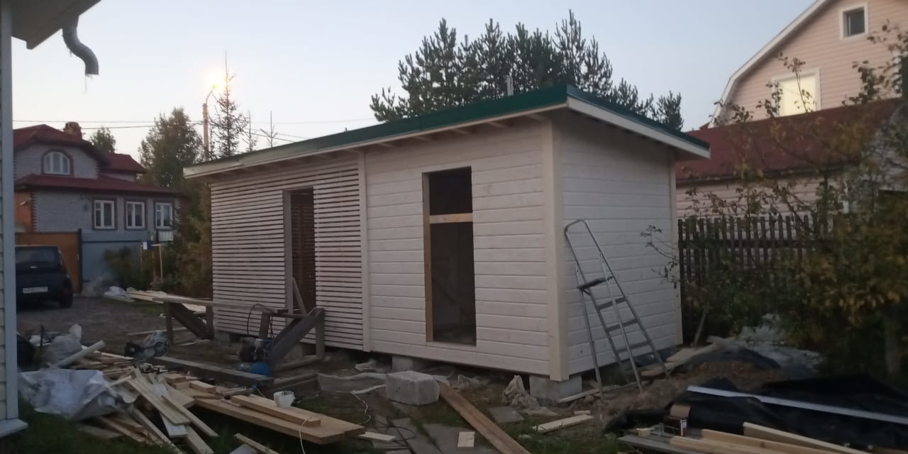 Строительство домов и коттеджей. 2020