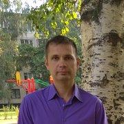 Сергей Гришко