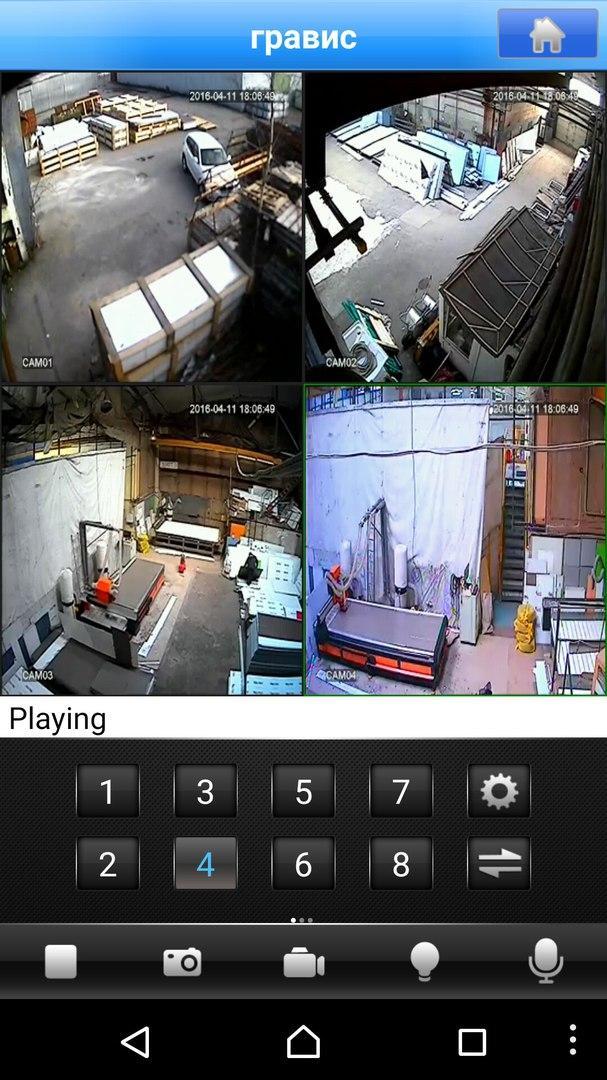 Системы безопасности. Производство Парнас время работ 3 дня. 4 аналоговые камеры + возможность установки AHD камер (еще 4) Удаленный просмотр и управление через интернет на компьютере и телефоне (на объекте используется беспроводной интернет 4G)