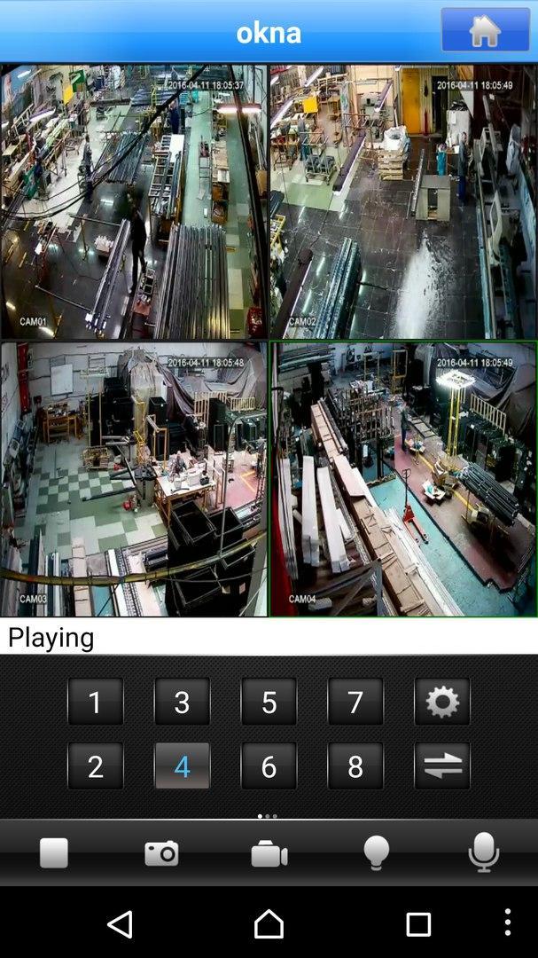 Системы безопасности. Название: Производство парнас время работ 2 дня 5 AHD камер + 1 аналоговая. Удаленный просмотр и управление через интернет с ПК и телефона