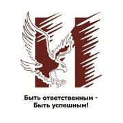 """ООО """"ИСКАНДЕР-РУС"""""""