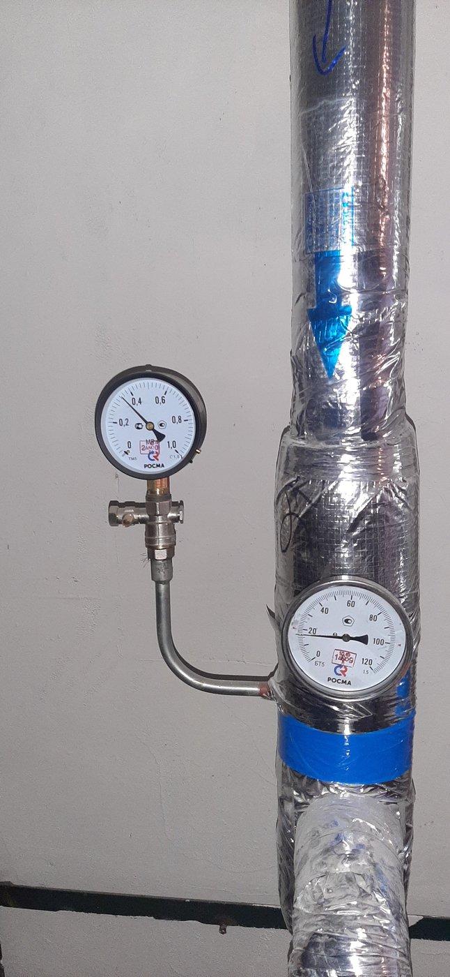 Отопление, водоснабжение и канализация. Сантехнические работы