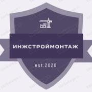 ООО ИНЖСТРОЙМОНТАЖ