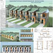 Архитектор александр Бакуров
