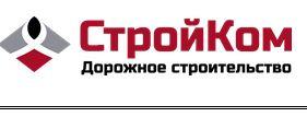 """Строительство иремонт дорог. ООО """"СтройКом"""""""