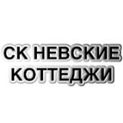 ИП Барков Илья Александрович